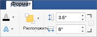 Введите значения высоты и ширины