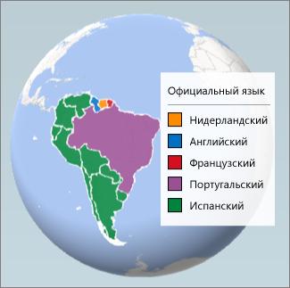 Диаграмма регионов, показывающая языки, на которых говорят в Южной Америке