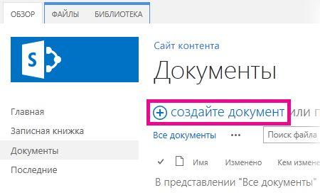 """Нажмите кнопку """"Добавить"""", чтобы перетащить файлы в библиотеку"""