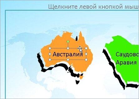 карта австралии с выделенным текстовым блоком с названием страны