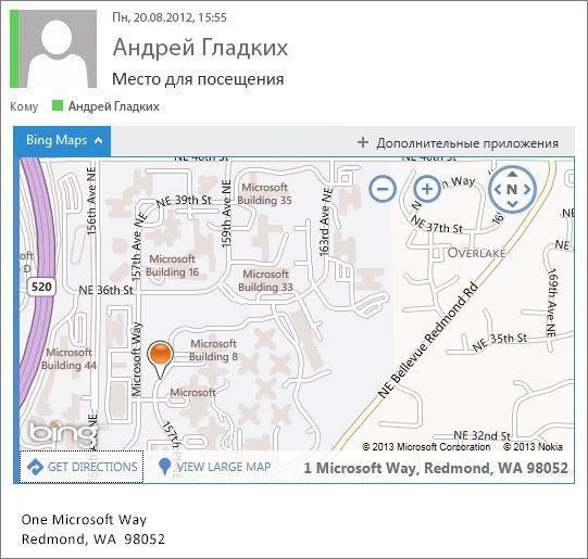 """Сообщение с приложением """"Карты Bing"""", в котором адрес показан на карте"""