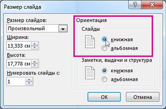 """Щелкните """"Книжная"""""""