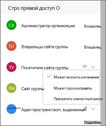 Снимок экрана со ссылками для прямого доступа