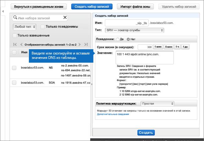 AWS-BP-Configure-5-1