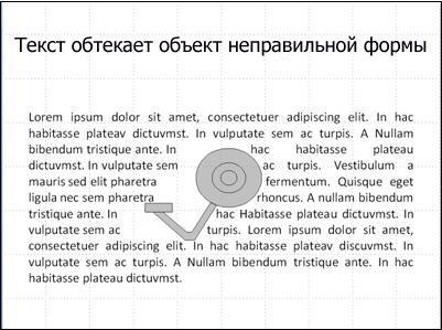Слайд с изображением и текстом справа от него