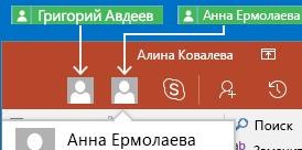 PowerPoint для Android: работайте вместе в режиме реального времени