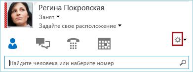 Снимок экрана: кнопка параметров