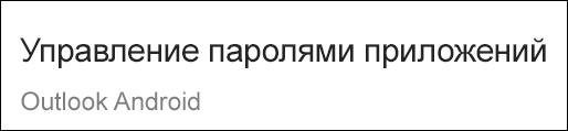 Можно подтвердить учетную запись Yahoo