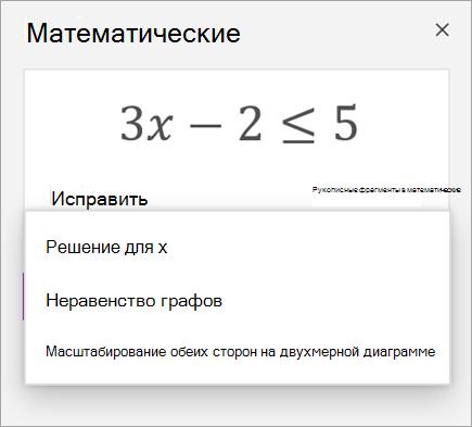 Формула с раскрывающимся списком способов решения этой проблемы.