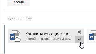 """Снимок экрана: кнопка """"Дополнительные действия""""."""