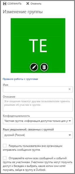 Как сделать ссылку в outlook фото 365