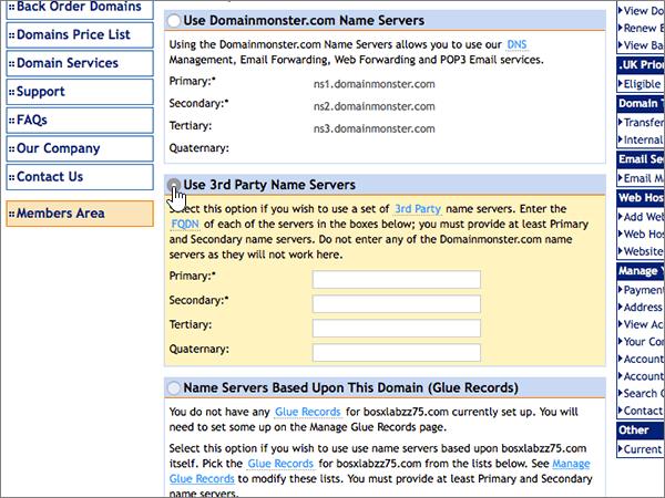 DomainMonster платы делегирование 1-2