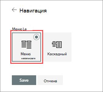 Изображение пункта меню мегапикселя