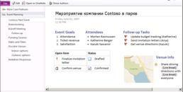 OneNote Web App