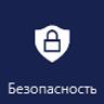 """Приложение """"Безопасность и соответствие требованиям"""" в меню Office 365"""