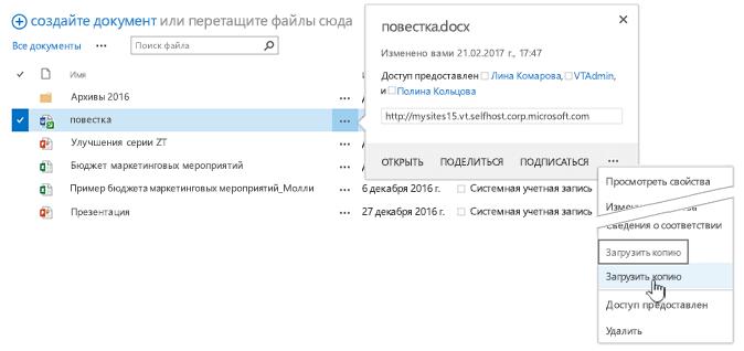 Параметр для скачивания файла в меню кнопки с многоточием