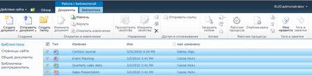 Библиотека документов SharePoint, в которой отмечены для извлечения несколько файлов