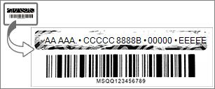 Удаление слоя фольги для получения ключа продукта Office