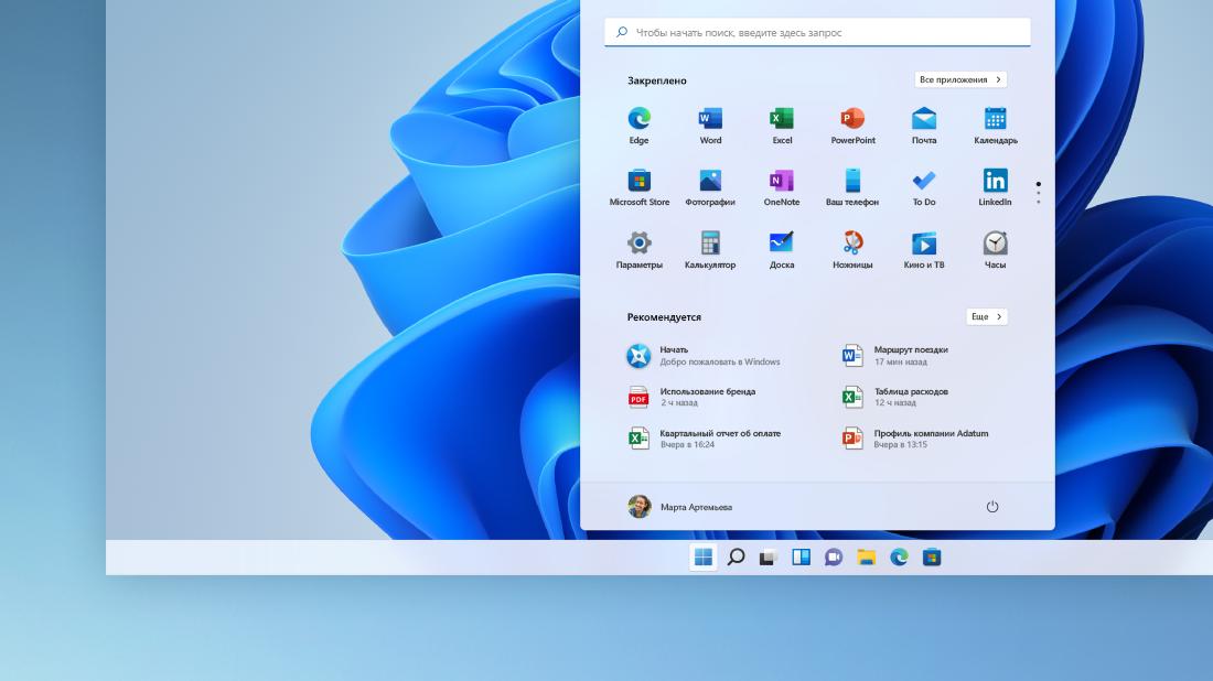 """Меню """"Пуск"""" в Windows 11"""