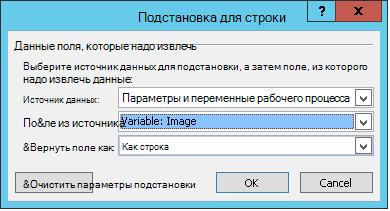 Строка электронной почты в рабочем процессе изображения