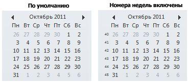 Календарик в списке дел с номерами недель и без них