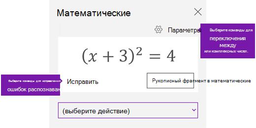 В области задач математические уравнения