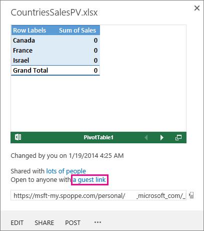 """Гостевая ссылка в меню """"Дополнительно"""""""