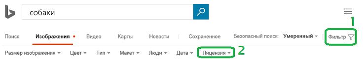 """Нажмите кнопку """"Фильтр"""" в правой части окна и щелкните меню фильтра """"Лицензия""""."""