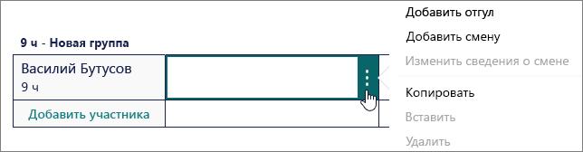 """Щелкните правую часть поля, чтобы отобразить кнопку """"Дополнительно""""."""