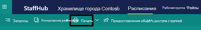 """Кнопка """"Печать"""""""