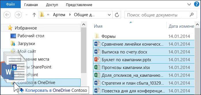 Перетащите файлы в синхронизированную папку OneDrive для бизнеса, чтобы отправить их