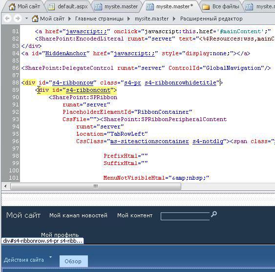 Использование тегов DIV при настройке эталонной страницы личного сайта
