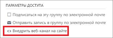 """Область """"Параметры доступа"""""""