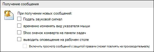 Варианты получения сообщения