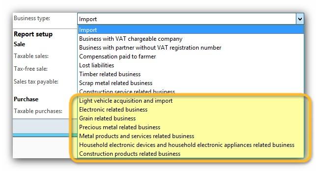 Недавно добавленные типы показывает этого изображения в поле Тип бизнес.