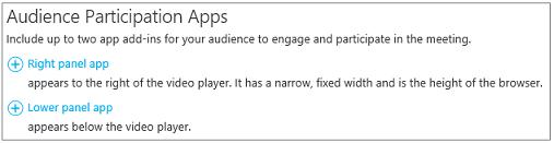 Снимок экрана с местом для выбора размещения веб-канала Yammer
