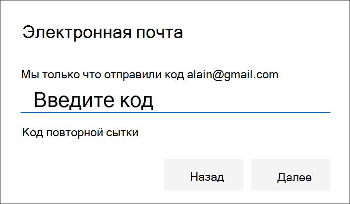 Добавление номера телефона и выбор текстовых сообщений