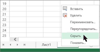 Вывод на экран большого количества листов одновременно