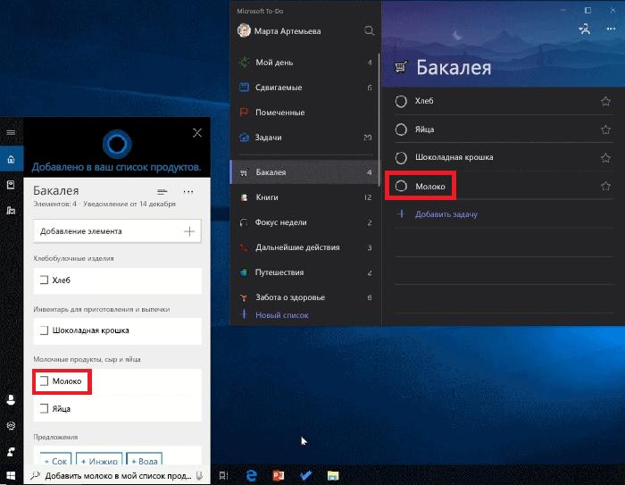 Снимок экрана, на котором показано, как Кортана и Microsoft to-do Open в Windows 10. Молоком был добавлен в список продуктов с помощью Кортаны, а также доступен в списке продуктов Microsoft to-do