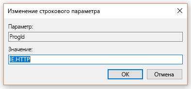 Выбор значения КодПрог при изменении строкового параметра