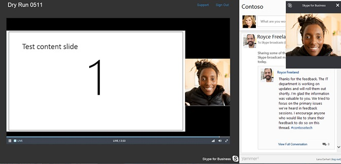 Широковещательный показ собраний в Skype с интеграцией Yammer