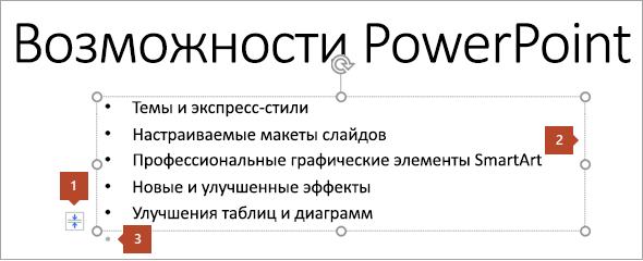Текст слайда с рамкой