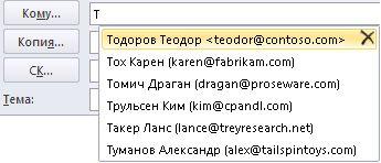 Список автозавершения