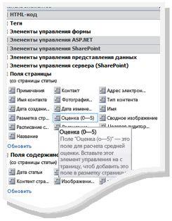 Поле страницы