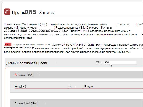 ipMirror-BP-Configure-1-6