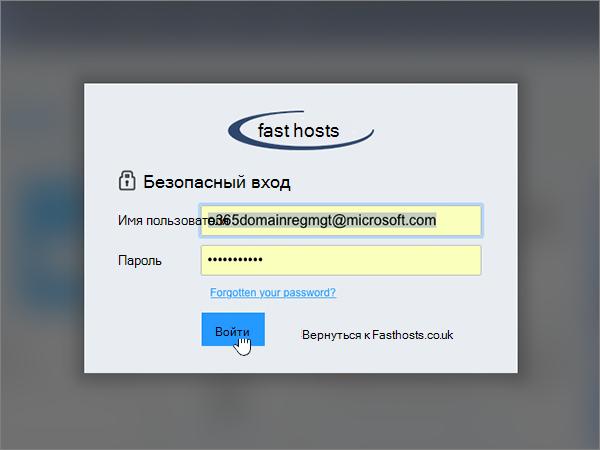 FasthostsUK-BP-Configure-1-1