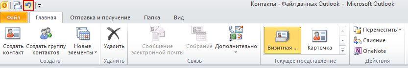 To undo an action, click Undo.