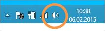 Označená ikona reproduktorov Windowsu, ktorá je zobrazená na paneli úloh