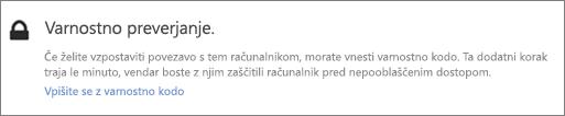 Vzorčno obvestilo uporabniškega vmesnika o potrditveni kodi za zahtevo za pridobivanje v storitvi OneDrive
