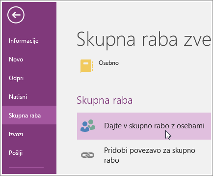 Screenshot of how to Share with People in OneNote 2016.